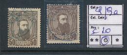 BELGIAN CONGO 1887 ISSUE COB 9/9a USED - Belgisch-Kongo