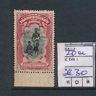 "BELGIAN CONGO FILE COPY COB 28a ""CARMIN ROSE"" MINT NO GUM AND DEMONETIZED HOLE - 1894-1923 Mols: Neufs"