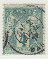 N° 63 Type Sage 5 C Vert (I) N Sous B Très Bon Premier Choix Sans Défaut Cote De 100 Euros 15% De La Cotze - 1876-1878 Sage (Type I)