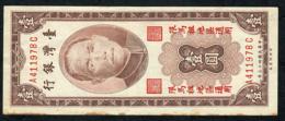 TAIWAN PR120 1 YUAN  1954  MATSU   VF - Taiwan