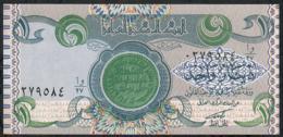 IRAQ P79 1 DINAR  1992 UNC. - Iraq