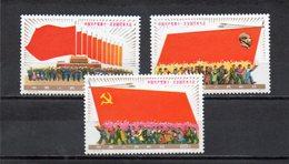 CHINE 1977 ** - 1949 - ... République Populaire