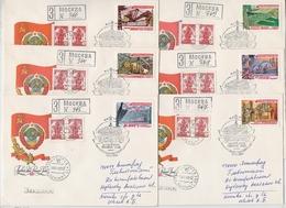 MAIL Post Used 6 Cover USSR RUSSIA Set Stamp Railway Train Atom Congress Urengoi Gaz Electricity Dam Ekubastuz BAM - Lettres & Documents