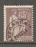 PREO Yv. N° 73  (o)   50c  Type R  Type Paix   Cote 5 Euro BE   2 Scans - Préoblitérés