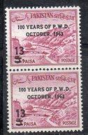 XP4024 - PAKISTAN 1963 , Yvert  N. 198  Coppia ***  MNH  (2380A) - Pakistan