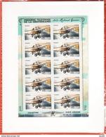 PA 77 F77c , Neuf  ** , Roland Garros , Feuille De 10 Timbres Cadre Blanc , Port Gratuit - Airmail