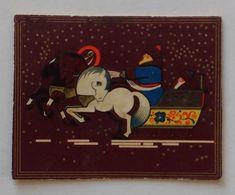 Russia Russie Troika Cigarettes Box Cover Couvercle De La Boîte USSR URSS 1955 - Contenitori Di Tabacco (vuoti)