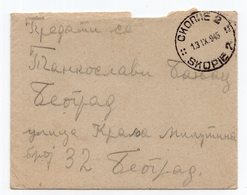 13.09.1946. YUGOSLAVIA, MACEDONIA, SKOPJE, BULGARIAN CANCELATION, SENT TO BELGRADE, SERBIA - 1945-1992 Socialist Federal Republic Of Yugoslavia