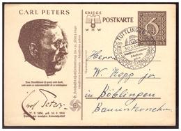 DT-Reich (006355) Ganzsache Carl Peters P286/ 06 Mit Zudruck  6. Reichsstrassensammlung, Gestempelt Tuttlingen Am 30.3. - Deutschland