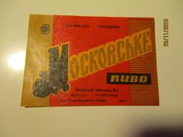 USSR RUSSIA UKRAINE 1965 BEER LABEL MOSKOVSKOYE  , 0 - Bière