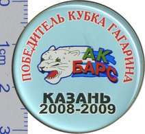 131 Space - Sport Russian Pin Hocky Cup Of Gagarin 2008-09. Winner - AK-Bars - Space