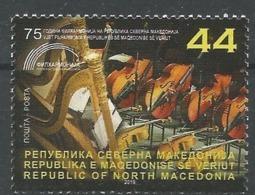 MK 2019-20 75 Years Of The Philharmonic, NORTH MACEDONIA, 1 X 1v, MNH - Macédoine