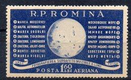 ROUMANIE Timbre Neuf ** De 1959   ( Ref 1252 C )  Espace - Unused Stamps