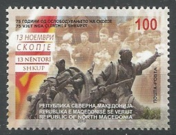 MK 2019-16 75 Years Of Liberation Of The Skopje, NORTH MACEDONIA, 1 X 1v, MNH - Macédoine