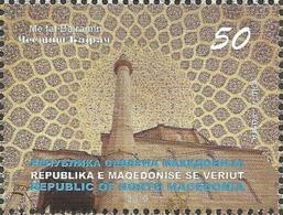 MK 2019-12 BAIRAM, NORTH MACEDONIA, 1 X 1v, MNH - Macédoine