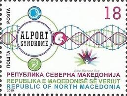MK 2019-14 ALPORT SINDROME, NORTH MACEDONIA, 1 X 1v, MNH - Macédoine