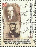 MK 2019-13 U N E S C O, NORTH MACEDONIA, 1 X 1v, MNH - Macédoine