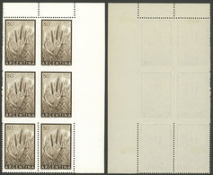 ARGENTINA: GJ.1044, 80c. Wheat, Block Of 6 With BLIND PERFORATIONS Variety (barely Impressed, It Did Not Cut The Paper), - Argentina