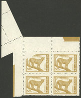 """ARGENTINA: GJ.1125, 50c. Puma, Block Of 4 With Attractive Variety: """"One Stamp Partially Unprinted Due To Foldover"""", VF!"""" - Argentina"""