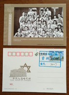 Young Athletes In Community Summer Games,CN 16 Memories Of The JEWS Everlasting Jewish Humanity PSC,specimen Overprint - History