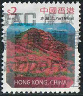 Hong-Kong 2014 Yv. N°1739 - 2$ Port Island - Oblitéré - Used Stamps