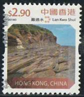 Hong-Kong 2014 Yv. N°1742 - 2,90$ Lan Kwo Shui - Oblitéré - Used Stamps