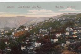 Greece - Haut-Volo - Sainte Trinité - Griekenland
