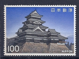 190032266  JAPON  YVERT   Nº 1234  **/MNH - 1926-89 Emperor Hirohito (Showa Era)