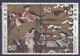 190032272  JAPON  YVERT   Nº  1218/9  **/MNH - 1926-89 Emperor Hirohito (Showa Era)
