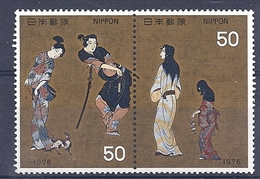 190032273  JAPON  YVERT   Nº  1186/7  **/MNH - 1926-89 Emperor Hirohito (Showa Era)