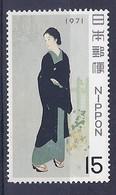 190032278  JAPON  YVERT   Nº  1004 **/MNH - 1926-89 Emperor Hirohito (Showa Era)
