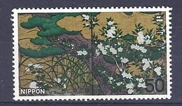 190032279  JAPON  YVERT   Nº  1242 **/MNH - 1926-89 Emperor Hirohito (Showa Era)