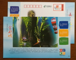 Jindao Cliff Waterfall Rainbow,cable Car,China 2014 Chongqing Tourism Annual Ticket Advertising Pre-stamped Card - Geology