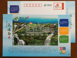 Waterfall,Camping,China 2014 Chongqing Foyingxia Gorge Steep Valley Tourism Annual Ticket Advertising Pre-stamped Card - Holidays & Tourism