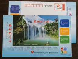 Wanzhou Grand Waterfall,China 2014 Chongqing Tourism Annual Ticket Advertising Pre-stamped Card - Holidays & Tourism
