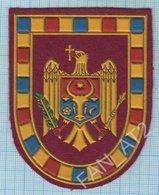 MOLDOVA / Patch Abzeichen Parche Ecusson / MIA. Internal Troops. Carabinieri. Police. - Scudetti In Tela