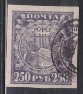 RUSSIA Scott # 183 Used - 1917-1923 Repubblica & Repubblica Soviética