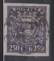 RUSSIA Scott # 183c Used - Pelure Paper - 1917-1923 Repubblica & Repubblica Soviética