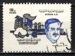 SIRIA - 1979 - Correction Movement, 9th Anniversary - USATO - Siria