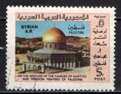 SIRIA - 1977 - DOME OF THE ROCK - GERUSALEMME - USATO - Siria