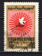 SIRIA - 1975 - 29° ANNIVERSARIO DELL'EVACUAZIONE DELLE TRUPPE FRANCESI E BRITANNICHE - USATO - Siria