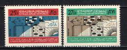 SIRIA - 1970 - 7° ANNIVERSARIO DELLA RIVOLUZIONE - USATI - Siria