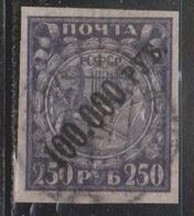 RUSSIA Scott # 210b Used - Pelure Paper - 1923-1991 URSS