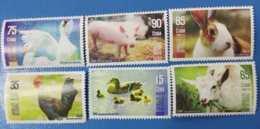 Cuba 2019 Farm`s Animals (Birds, Chicken, Goose, Pick, Cow, Rabbit, Duck) 6v + S/S MNH - Patos