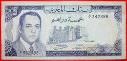 + King Hasan II (1961-1999): MOROCCO ★ 5 DIRHAMS 1390-1970!LOW START★ NO RESERVE! - Marokko