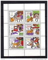 LOTE 450  ///  ALEMANIA DDR 1971  -  YVERT Nº: 1407/12   MNH**          LIQUIDATION!!!!!!!!! - Unused Stamps