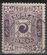Korea - Kingdom Of Choson - Definitive - Mi 6 II A - 1896/1898 - Corea (...-1945)