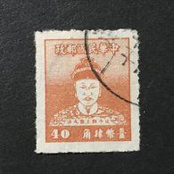 ◆◆◆ Taiwán (Formosa) 1950  Cheng Ch'eng -kung (Koxinga)   40c  USED   AA5483 - 1945-... República De China