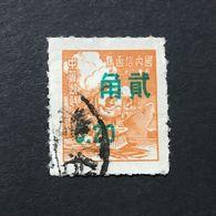 ◆◆◆ Taiwán (Formosa) 1956 Surcharged In Bright Green   20c   USED   AA5486 - 1945-... República De China