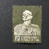◆◆◆ Taiwán (Formosa) 1953  67th Birthday Of Pres. Chiang Kai-shek.   $1   USED   AA5487 - 1945-... República De China